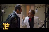 دانلود حلال و قانونی سریال کمدی سال های دور از خانه قسمت پنجم