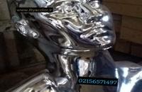 فروش دستگاه مخمل پاشی در اصفهان