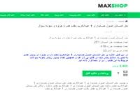 حل المسائل اصول حسابداری 1 عبدالکریم مقدم همراه جزوه و نمونه سوال pdf