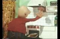 انیمیشن پت و مت ق1(Kutaci-1976)