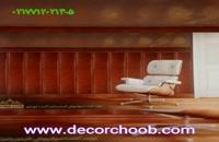 نمونه دیوارپوش ، قرنیز و ابزارآلات کار شده از برنده Home lux