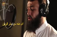 بالام اويان | سيد صادق الموسوي | اصدار ١٤٤٠