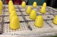 پارت168_بهترین کلینیک توانبخشی تهران - توانبخشی مهسا مقدم