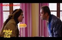 قسمت دهم سالهای دور از خانه (ایرانی) (قانونی) قسمت 10 سریال سالهای دور از خانه