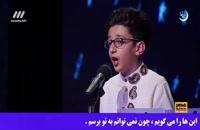 """اجرای زیبای ترانهٔ آذری """"آیریلیق"""" _ پارسا خائف"""