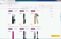 خرید ریمل | خرید اینترنتی ریمل اصل با تخفیف قیمت مناسب - شیک فام