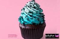 مدلهای تزیین کاپ کیک