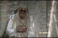 دانلود حلال و قانونی سریال هشتگ خاله سوسکه قسمت 13
