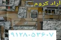 -/فروش دستگاه مخمل پاش 02156571305