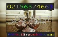 آبکاری فانتاکروم،قیمت پک مواد فانتاکروم 02156574663