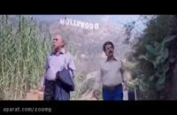 تیزر فیلم لس آنجلس تهران با کیفیت hd