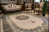 جدیدترین طرح های فرش 1000 شانه در دکوراسیون