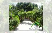فروش باغ ویلای دوبلکس زیبا در شهرک ویلایی والفجر کد 1609