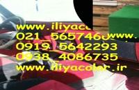 دستگاه مخمل پاش,تهران02156574663