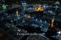نماهنگ امام رضا با صدای حامد زمانی و عبدالرضا هلالی