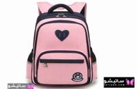 مدل کیف های مدرسه ای دخترانه
