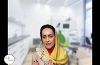 کاشت ایمپلنت دندان - فیلم رضایتمندی بیمار ایمپلنت سرکارخانم بیده