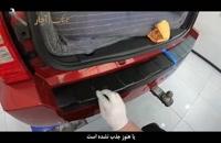 آموزش بازیابی رنگ قسمتهای پلاستیکی روی بدنه خودرو