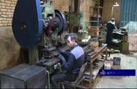 فرآیند تولید کباب پز تابشی در شرکت خلاق دما گستر (شیدپخت)اراک
