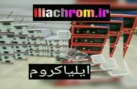 قیمت دستگاه مخمل پاش مخزن دار ایلیاکروم 09127692842