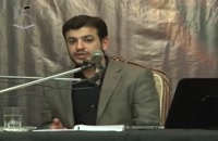 سخنرانی استاد رائفی پور - اثبات هجوم به خانه وحی (جلسه 1) - 1391.1.16 - مشهد - مسجد تربتی ها