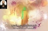 دعای امام زمان (ع) در روز جمعه _ حاج محسن فرهمند