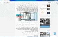 تعمير درب اتوماتيک 09124372935 تعمير جک ريموتي تعميرات تخصصي درب برقی