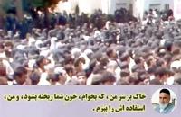 امام خمینی (ره) : خاک بر سر من ، که بخوام ، استفادهٔ عنوانی ، از شما بکنم .