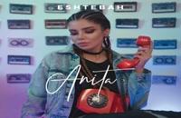 موزیک زیبای اشتباه از آنیتا