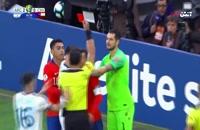 اخراج مسی و درگیری بازیکنان آرژانتین و شیلی