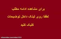 صدف خادم بوکسور زن ایرانی 24 ساله اولین زن بوکسور در فرانسه | بیوگرافی زندگینامه عکس
