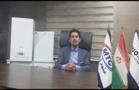 فروش پکیج رادیاتور ایران رادیاتور در شیراز - پکیج شوفاژ دیواری ایران رادیاتور سری B