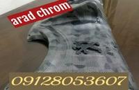 دستگاه کروم پاش سفارشی/02156571305