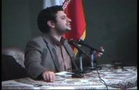 سخنرانی استاد رائفی پور - آینده پژوهی - اصفهان - 1390/12/06