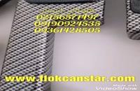 فروش دستگاه هیدروگرافیک  02156571497
