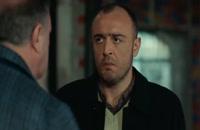 سریال ترکی حلقه با زیرنویس فارسی قسمت 12درکانال تلگرام @tianfilm