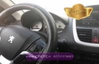 ریمپ ایسیو | تقویت خودرو 207 | easy u & ME17 | کاراک