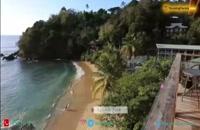 خلیج کاستارا، نواحی ساحلی زیبا و معتدل در کشور ترینیداد و توباگو - بوکینگ پرشیا
