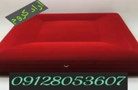 /دستگاه هیدروگرافیک سفارشی 02156571305/