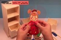 زبان فارسی و انگلیسی کودکان _ 118فایل