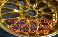 دستگاه ابکاری با کیفیت جدید 09300305408
