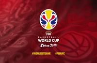 فول گیم بازی آمریکا - برزیل؛ جام جهانی بسکتبال چین 2019