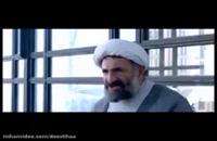 دانلود فیلم سینمایی پارادایس