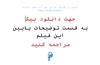 دانلود دفتر داستان نویسی وخاطره نویسی و پیک نوروزی ۹۸ پایه سوم دبستان