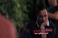 دانلود قسمت هفدهم مسابقه  رالی ایرانی 2