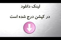 پایان نامه بازار سرمایه ایران