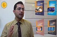 معرفی مجموعه جدید کتابهای رزیدنتی دوسالانه  پارسیان دانش