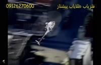 حوادث از برخورد و سقوط هیلیکوپتر ها در مانور های نظامی