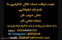 آپارتمان لاکچری اصفهان