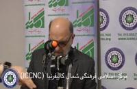 شرح بوستان سعدی جلسه چهاردهم دکتر عبدالکریم سروش